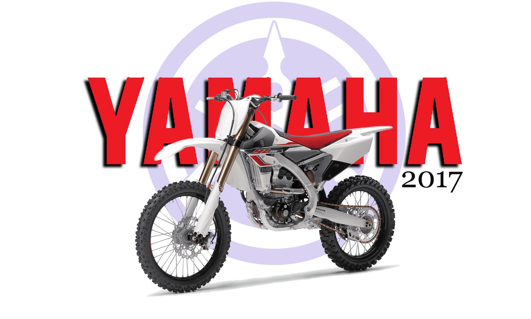 Yamaha 2017 Models