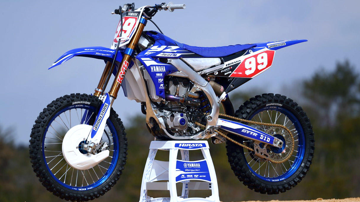 Yamaha Yzf Dirt Bike