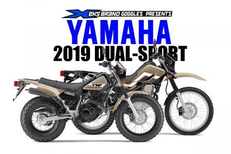 Yamaha 2019 Dual Sport Bikes Dirt Bike Magazine